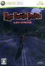 Red Seeds Profile(ゲーム)