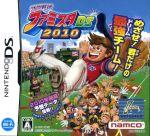 プロ野球 ファミスタDS 2010(ゲーム)