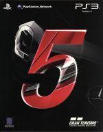 GRAN TURISMO 5(限定版)(特製ブックレット、三方背ケース付)(初回限定版)(ゲーム)