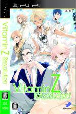 VitaminZ Revolution(ゲーム)