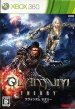 QUANTUM THEORY(ゲーム)
