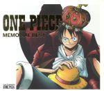 ONE PIECE MEMORIAL BEST(初回限定盤)(DVD付)(DVD、三方背BOX、ブックレット付)(通常)(CDA)