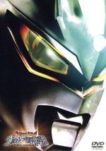大怪獣バトル ウルトラ銀河伝説 THE MOVIE メモリアルボックス(初回生産限定版)(DVD付)(BOX、台本、絵コンテ集、解説書、特典ディスク1枚付)(通常)(DVD)