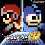 ロックマン10 オリジナルサウンドトラック(通常)(CDA)