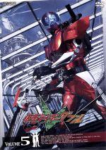 仮面ライダーW VOL.5(通常)(DVD)