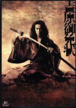 吉原御免状(DVD)