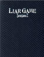 ライアーゲーム シーズン2 DVD-BOX(通常)(DVD)
