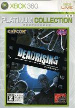 DEAD RISING  Xbox360 プラチナコレクション(ゲーム)