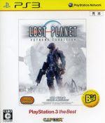 ロスト プラネット エクストリーム コンディション PLAYSTATION3 The Best(ゲーム)