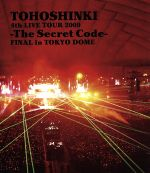 4th LIVE TOUR 2009 ~The Secret Code~ FINAL in TOKYO DOME(Blu-ray Disc)(BLU-RAY DISC)(DVD)
