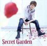 Secret Garden(通常)(CDS)