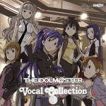 アイドルマスター ボーカルコレクション 02(通常)(CDA)
