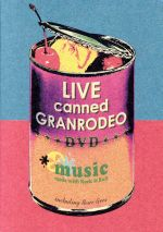 LIVE canned GRANRODEO(通常)(DVD)