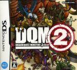 ドラゴンクエストモンスターズ ジョーカー2(ゲーム)
