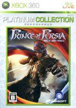 プリンス・オブ・ペルシャ Xbox360 プラチナコレクション(ゲーム)
