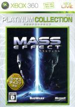 マスエフェクト Xbox360 プラチナコレクション(ゲーム)