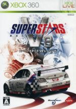 Superstars V8 Racing(ゲーム)
