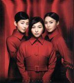 ゼロの焦点(Blu-ray Disc)(BLU-RAY DISC)(DVD)