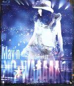 May'n Special Concert BD BIG WAAAAAVE!! in日本武道館(Blu-ray Disc)(BLU-RAY DISC)(DVD)