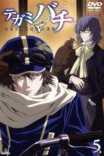 テガミバチ 5(通常)(DVD)