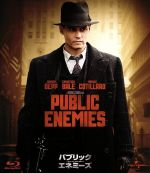 パブリック・エネミーズ(Blu-ray Disc)(BLU-RAY DISC)(DVD)