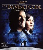 ダ・ヴィンチ・コード エクステンデッド・エディション(Blu-ray Disc)(BLU-RAY DISC)(DVD)