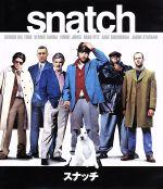 スナッチ(Blu-ray Disc)(BLU-RAY DISC)(DVD)