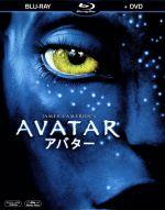 アバター ブルーレイ&DVDセット(Blu-ray Disc)(BLU-RAY DISC)(DVD)