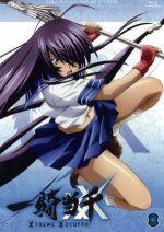 一騎当千 XTREME XECUTOR 第参巻(Blu-ray Disc)(BLU-RAY DISC)(DVD)