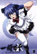 一騎当千 XTREME XECUTOR 第六巻(通常)(DVD)