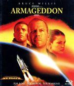 アルマゲドン(Blu-ray Disc)