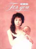 For You(通常)(DVD)