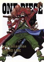 "ONE PIECE Log Collection""GRAND LINE""(TVアニメ第62話~第77話)(スリーブケース、ブックレット付)(通常)(DVD)"