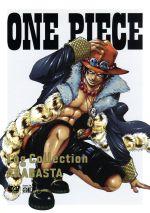 "ONE PIECE Log Collection""ARABASTA""(TVアニメ第93話~第110話)(スリーブケース、ブックレット付)(通常)(DVD)"