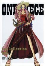 "ONE PIECE Log Collection""VIVI""(TVアニメ第111話~第130話)(スリーブケース、ブックレット付)(通常)(DVD)"