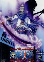ONE PIECE ワンピース 10THシーズン スリラーバーク篇 piece.9(通常)(DVD)