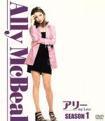 アリー my Love(Ally McBeal) シーズン1 SEASONSコンパクト・ボックス(通常)(DVD)