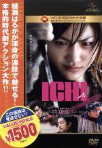 ICHI(通常)(DVD)