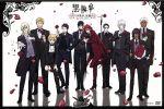 黒執事 その執事、狂騒~赤いヴァレンタイン~ イベントDVD(通常)(DVD)