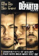 ディパーテッド(通常)(DVD)