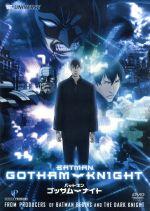 バットマン ゴッサムナイト(通常)(DVD)