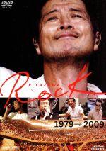 E.YAZAWA ROCK(通常)(DVD)