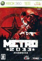 METRO2033(ゲーム)
