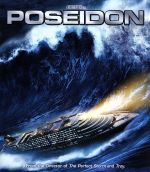 ポセイドン(Blu-ray Disc)(BLU-RAY DISC)(DVD)