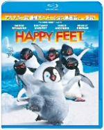 ハッピーフィート(Blu-ray Disc)(BLU-RAY DISC)(DVD)