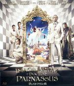 Dr.パルナサスの鏡(Blu-ray Disc)(BLU-RAY DISC)(DVD)