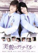 タクミくんシリーズ 美貌のディテイル(通常)(DVD)