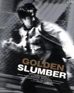 ゴールデンスランバー(Blu-ray Disc)(BLU-RAY DISC)(DVD)