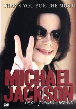 マイケル・ジャクソン・アンソロジー/サンキュー・フォー・ザ・ミュージック(通常)(DVD)