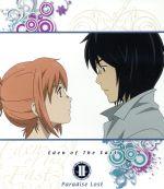 東のエデン 劇場版Ⅱ Paradise Lost スタンダード・エディション(Blu-ray Disc)(BLU-RAY DISC)(DVD)
